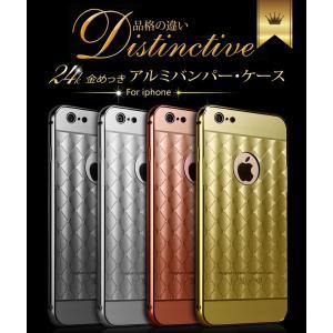 【メール便 送料無料】iphone5/iphone6/iphone6 Plus ゴールド鍍金アルミバンパーケース ラグジュアリー クラシック アンティーク sky-sky