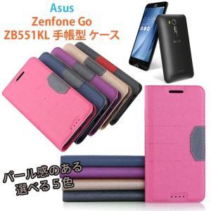 【メール便送料無料】ASUS Zenfone Go ZB551KL 専用ケース 手帳型 カバー カード収納 ケース 5.5インチ カード収納あり ゼンフォン go zb551kl ケース カバー|sky-sky