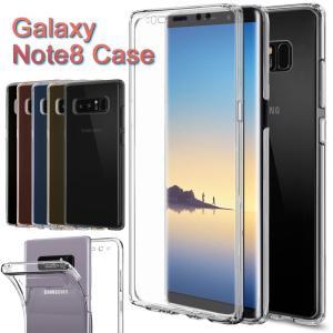 【メール便 送料無料】galaxy S7 edge / S8 / S8 plus / Note8 フルカバー 360°全面保護 galaxys7 S8+ ソフトケース 両面保護カバー(正面1個+背面1) 指紋防止|sky-sky