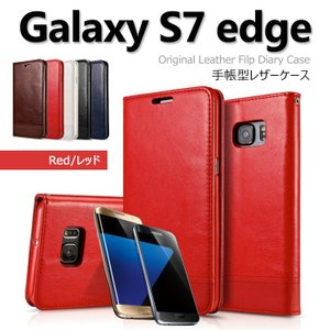 【メール便 送料無料】galaxy S7edge S8 S8plus ケース Galaxy S7 S8 専用ケース PUレザー保護ケース スマートフォンケース (docomo SC-02H / au SCV33)|sky-sky