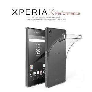 【メール便 送料無料】SONY Xperia X Performance クリアケース 専用ケース 手帳型 ソフトケース 保護ケース スマートフォンケース SO-04H/SOV33|sky-sky