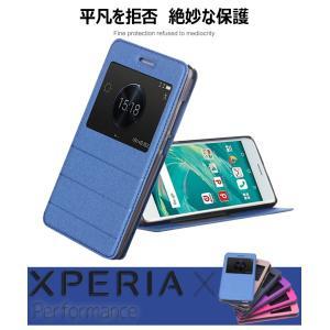 【メール便 送料無料】Xperia X Performance ハード ケース カバー エクスペリア SO-04H / SOV33 / 502SO 手帳型ケース スマホカバー ダイアリー型 レザー|sky-sky