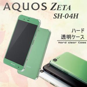 【メール便 送料無料】docomo AQUOS ZETA SH-04H / au AQUOS SERIE SHV34 / softbank AQUOS Xx3 506SH ケース カバー クリアハード sky-sky