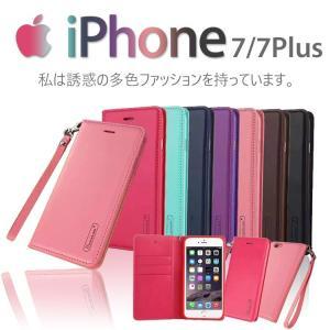 【メール便送料無料】iphone7 iphone7 plusケース シンプル 手帳型 二つ折り 横開き スマホカバー|sky-sky
