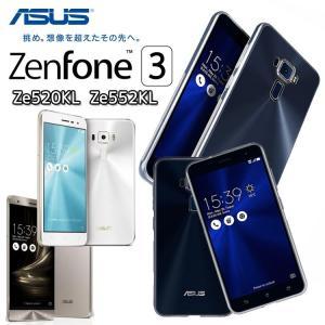 【メール便 送料無料】Asus Zenfone3 ZE520KL ZE552KL ZS570KLケース カバー 高品質TPU シリコン ケース  軽量TPU素材 ケース ソフト クリア|sky-sky