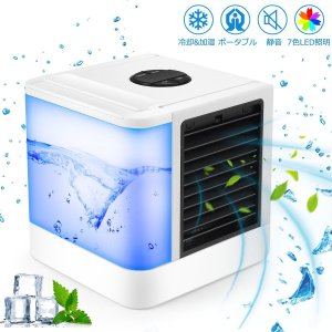コンパクト小型クーラー ミニ 扇風機 usb 冷風機 卓上 冷風扇 エアコン ポータブル 扇風機 ファン 強風 加湿機能 冷却機能 空気清浄機能 7色LED