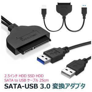 セット内容:USB3.0−SATA 変換ケーブル 25cm 内蔵用HDDドライブ/SSDドライブを簡...