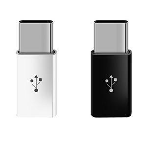 【2個セット】USB-C & Micro USB アダプタ Type-C 変換プラグ (Micro ...