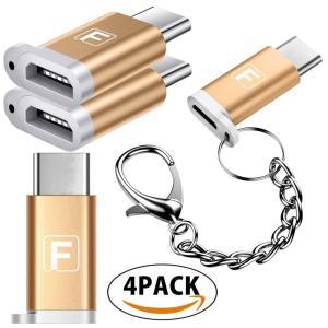 Micro USB to Type C 変換アダプタ 【4個セット】Type-C 変換プラグ (Mi...