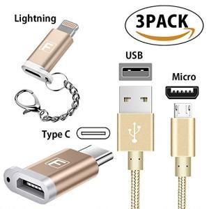 [3個セット]iphone7/8 ケーブル type c Lightning 変換アダプタ  Lightning to Micro USB Adapter 8pin iPhoneなど対応充電 高速データ転送|sky-sky