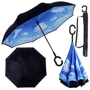 逆さ傘 逆折り式傘 長傘手離れC型手元 UVカット撥水 耐風 逆さま 濡れない持ち運び用肩掛けケース付き|sky-sky