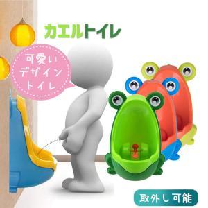 【送料無料】子供用 トイレ 楽しく 小便器 トイレトレーニング おまる 男の子 カエル 取外し可能 子供用トイレ かわいい トイレ練習|sky-sky