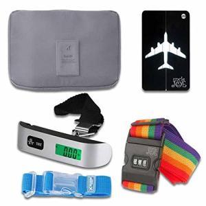 【旅行5点セット】スーツケース デジタルスケール スーツケースベルト スーツケース用荷物ストラップ 名前タグ ネームプレート 整理トラベルポーチ|sky-sky