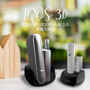 iQOS3.0充電器 アイコス3充電器 iQOS3.0MULTI 充電器 アイコス3.0マルチ充電器...