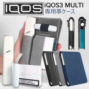 iQOS3.0MULTI アイコス3 マルチ ケース アイコス カバー カラビナ付き アイコス3 m...