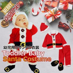 クリスマス キッズ コスチューム 衣装 子供 コスプレ サンタクロース 子供服 サンタ服 パーティー 上着 ベルト 長袖 帽子セット|sky-sky