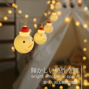 LEDイルミネーションライト 雪だるま クリスマス ライト 電池式  LEDストリングライト パーティー 庭 室外 室内 電飾(10球)|sky-sky