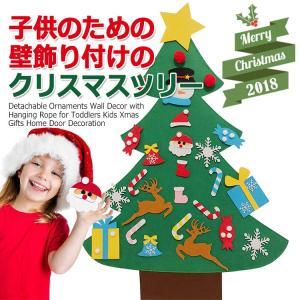 クリスマスツリー 子供のためのクリスマスツリークリスマス おもちゃ ホーム パーティー 飾り 家, 屋外壁の飾り|sky-sky