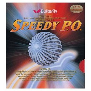 バタフライ(Butterfly) スピーディ PO レッド 卓球|sky-spo