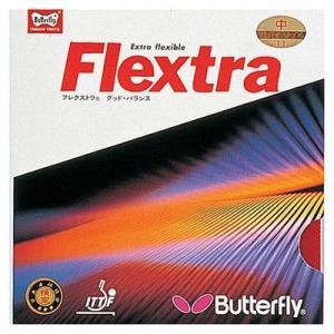 バタフライ(Butterfly) フ レクストラ ブラック 卓球|sky-spo