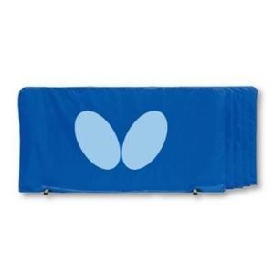 バタフライ(Butterfly) フエンス(1.4M) 5マイ1クミ ブルー 卓球 sky-spo