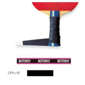 バタフライ(Butterfly) ソフト・グリップテープ ブラック 卓球 sky-spo