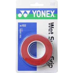ヨネックス(YONEX) AC-102 ウェットスーパーグリップ ワインレッド sky-spo