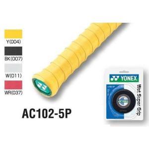 ヨネックス(YONEX) AC102-5P  ウェットスーパーグリップ ホワイト sky-spo