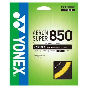 ヨネックス(YONEX) ATG-850 エアロンスーパー850 イエロー sky-spo