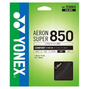 ヨネックス(YONEX) ATG-850 エアロンスーパー850 ブラック sky-spo