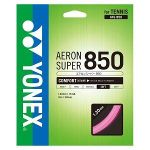 ヨネックス(YONEX) ATG-850 エアロンスーパー850 ピンク sky-spo