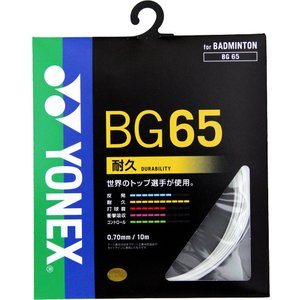 ヨネックス(YONEX) BG-65 MICRON 65   バドガツト ホワイト|sky-spo