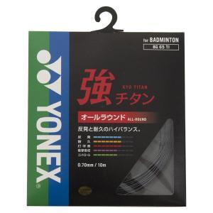 ヨネックス(YONEX) BG65-TI  MICRON 65チタンバトガット ブラック|sky-spo