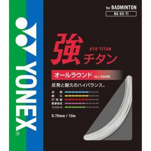 ヨネックス(YONEX) BG65-TI  MICRON 65チタンバトガット ホワイト|sky-spo