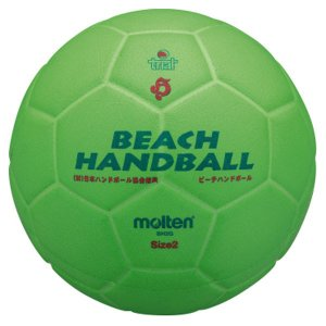 モルテン(Molten) ハンドボール・ドッジボール ビーチハンドボール|sky-spo