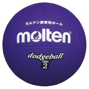 モルテン(Molten) ハンドボール・ドッジボール ドッジボール|sky-spo