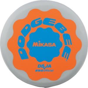 ミカサ MIKASA ドッヂビー250ミカサモデルOR認定 DBJA250O ドッジボール