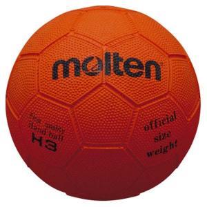 モルテン(Molten) ハンドボール・ドッジボール ハンドボール|sky-spo