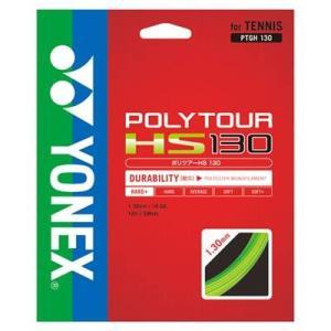ヨネックス(YONEX) PTGH130 ポリツアーHS130  フラッシュグリーン sky-spo
