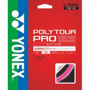 ヨネックス(YONEX) PTGP125   POLYTOUR PRO 125 ピンク sky-spo