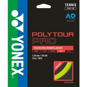 ヨネックス(YONEX) PTGP125   POLYTOUR PRO 125 フラッシュイエロー sky-spo
