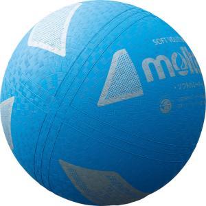 モルテン(Molten)ソフトバレーボール用日本バレーボール協会検定球/シアン/ブルー/専用メジャー付|sky-spo