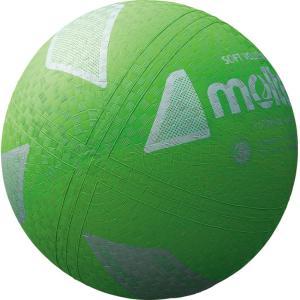 モルテン(Molten)ソフトバレーボール用日本バレーボール協会検定球/グリーン/専用メジャー付|sky-spo