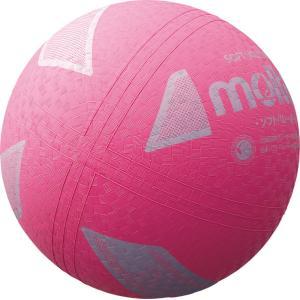 モルテン(Molten)ソフトバレーボール用日本バレーボール協会検定球/ピンク/専用メジャー付|sky-spo