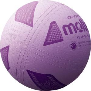モルテン(Molten)ソフトバレーボール用日本バレーボール協会検定球/バイオレット/ムラサキ/紫/専用メジャー付|sky-spo