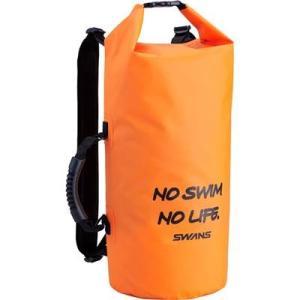 スワンズ(SWANS) ウォータープルーフバッグ 20L 008_オレンジ 山本光学/スイミング/水泳|sky-spo