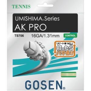 ゴーセン(GOSEN)UMISHIMA AKプロ16/ナチュラル/硬式テニス/ガット/ゲージ:1.31mm(16GA.)●長さ:12.2m/TS706-NA sky-spo