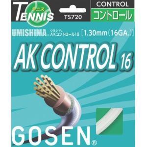 ゴーセン(GOSEN)UMISHIMA AKコントロール16/ホワイト/硬式テニス/ガット/ゲージ:1.30mm(16GA.)●長さ:12.2m/TS720-W sky-spo