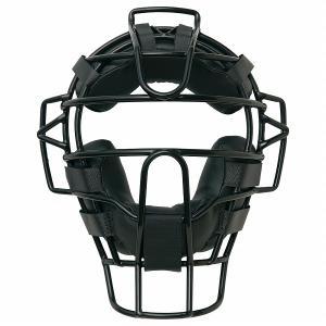 SSK(エスエスケー) 野球 硬式審判用マスク/アンパイヤ/あごパットはW型仕様(3分割)で、フィット感を高めました/クロームモリブデン中空鋼|sky-spo