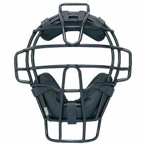 SSK(エスエスケー) 野球 軟式審判用マスク(C号球対応) |sky-spo